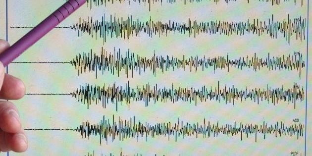 Sismológico reporta temblor al sureste de Oaxaca